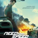 Need for Speed: ����� ��������