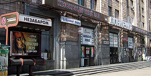 Афиша города запорожья кино концерты афиша в москве 2016