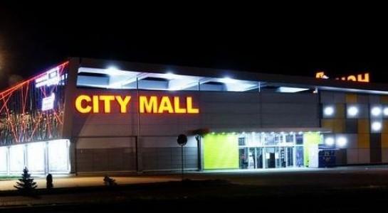 Торгово-развлекательный центр «City Mall»    Торговые центры Запорожья 3f51a465f4c
