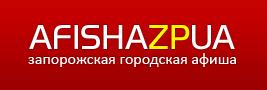 Afisha ZP