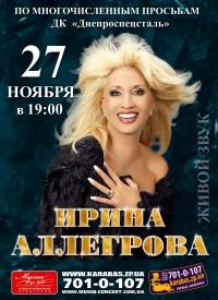 Архангельское концерты афиша