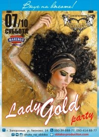 Lady Gold Party