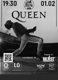 Queen cover party